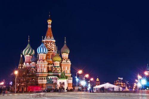 Città più belle del mondo - Mosca