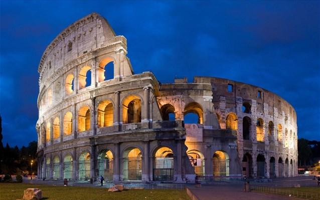 Città più belle del mondo - Roma