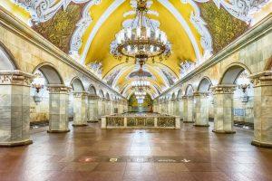 Metropolitana V. I. Lenin