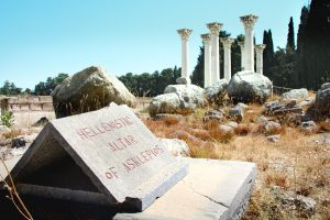 Siti archeologici e musei di Kos